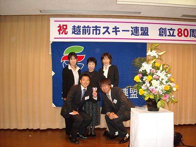 2008年11月編 高井すみ子